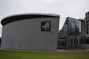 Famouse Van Gogh Museum in Amsterdam, Netherland